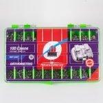 kit-brackets-100-casos-4